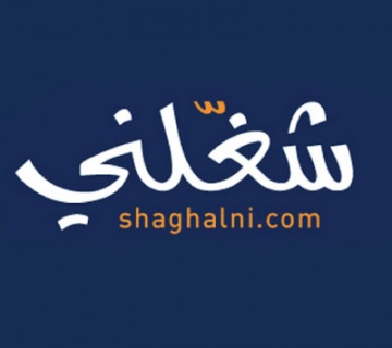 Shaghalni - شغلني