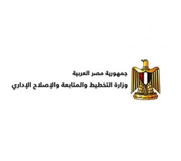 وزارة التخطيط و المتابعة والاصلاح الأداري